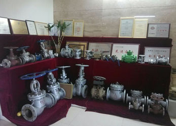 Zhejiang JieYu Valve Co., Ltd.